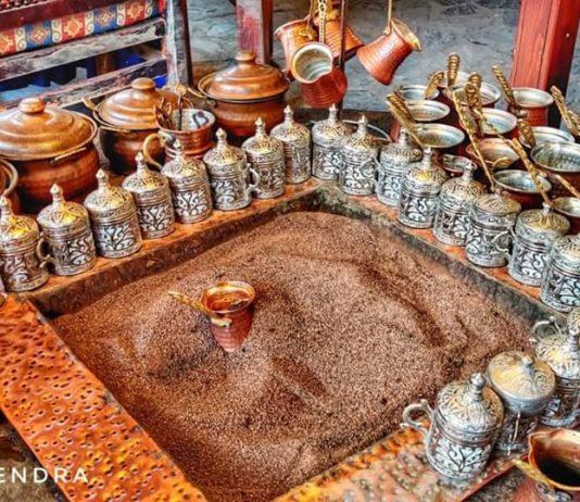 Kahve or Turkish