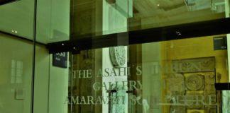 The Amaravati Gallery in British museum