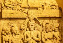 Amaravati sculptures