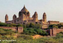 Umaid bhavan palace Jodhpur Rajasthan.