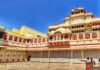 The City palace Jaipur Rajasthan