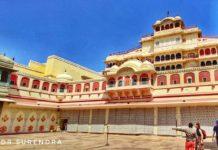 The City palace Jaipur Rajasthan