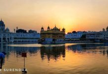 Golden temple in golden glow - Amritsar Punjab.