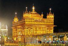 Golden temple at night, seen at Amritsar Punjab.