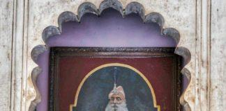 Maharana Fatehsinghji 1884-1930